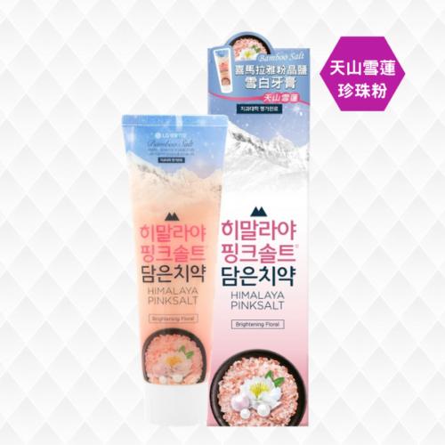 LG 喜馬拉雅粉晶鹽雪白牙膏